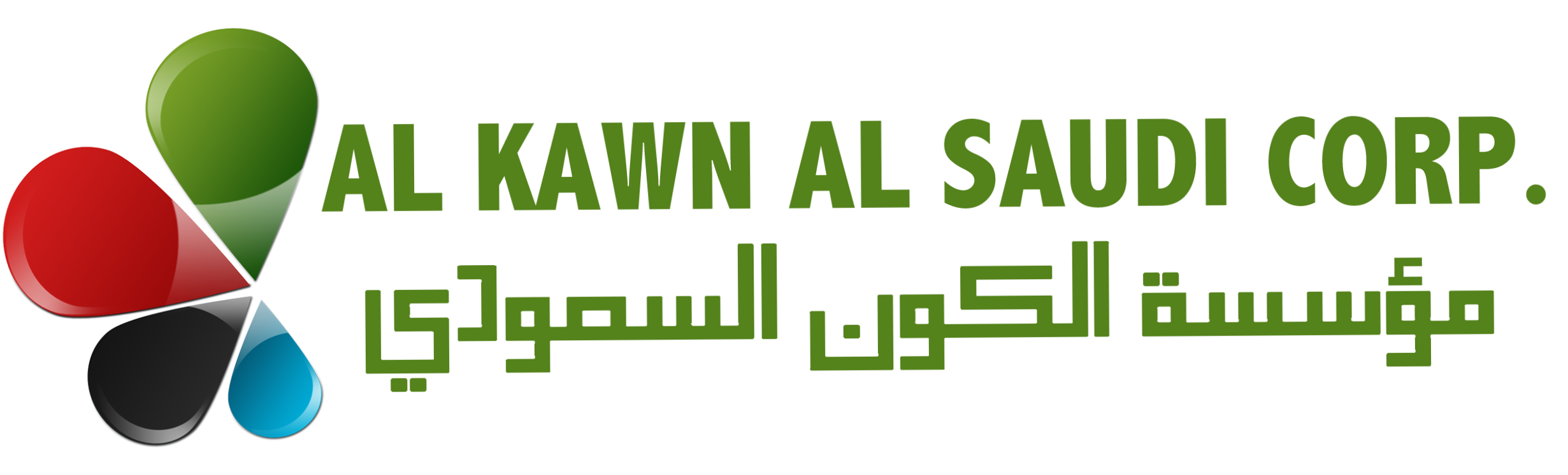 ALKAWN ALSAUDI CORP  – Distributor of Valves, Pumps, Motors